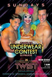 Pussila's Underwear Contest!