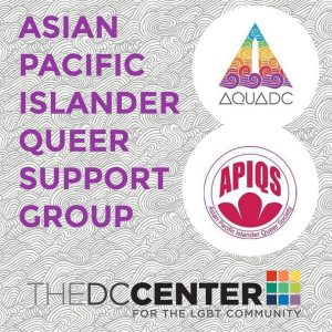 API Queer Support Group