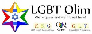 LGBT Olim